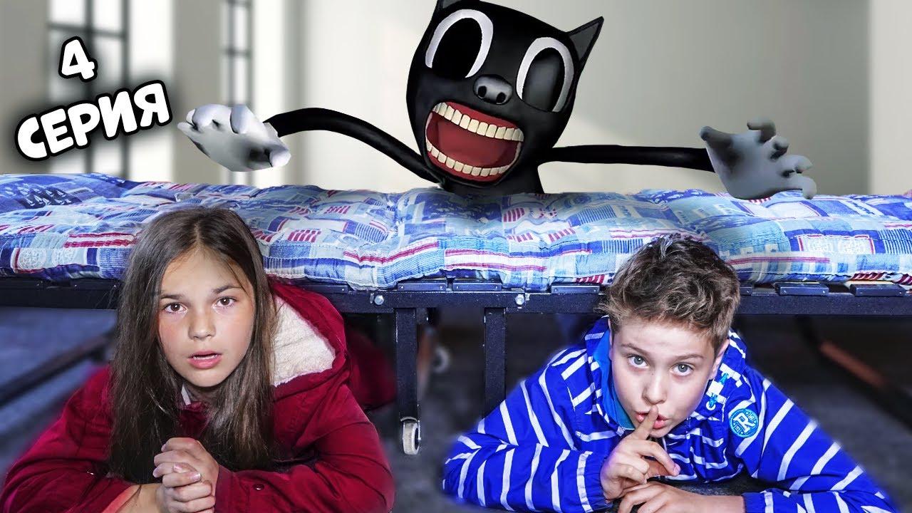 24 часа в СТРАШНОМ доме с Кaртун КЭТ  4 серия челлендж Fast Sergey