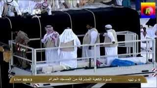 HD/    CHANGING OF GHILAF-E-KHANA KA'BA 2012