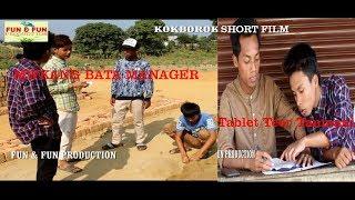 Tablet Teer Tanma & Mwkhang Bata Mwrwk Mani || Kokborok Short Film || 2018