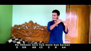 Dheere Dheere Se - Yo Yo Honey Singh Flute cover with notes (Riad)