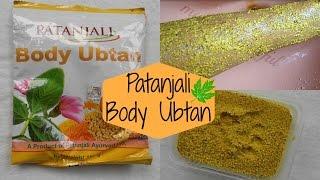 PATANJALI BODY UBTAN REVIEW || HOW TO USE PATANJALI BODY UBTAN || PROS & CONS