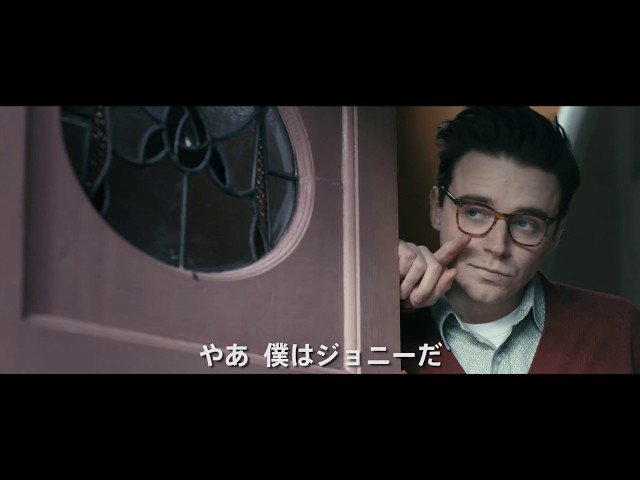 映画『イングランド・イズ・マイン モリッシー, はじまりの物語』予告編