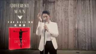 Van Ness Wu 吳建豪 Different Man 20