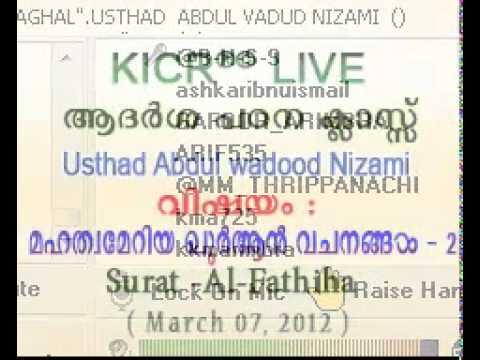 Kicr Live Aadarsha Padana Class By Usthad Abdul Wadood Nizami Fathiha Mar 7 Youtube