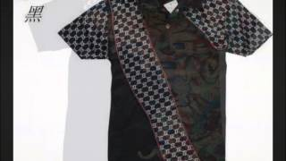 t-shirt pas cher sur www.marque-offre.com