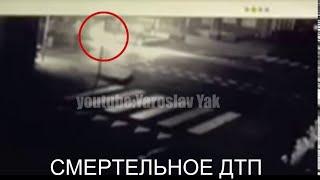 Видео ДТП как МОТОЦИКЛИСТ СБИЛ ДЕВУШКУ на перекрёстке Мира/Коцюбинского 09.05.2020 в 00:50 #Чернигов