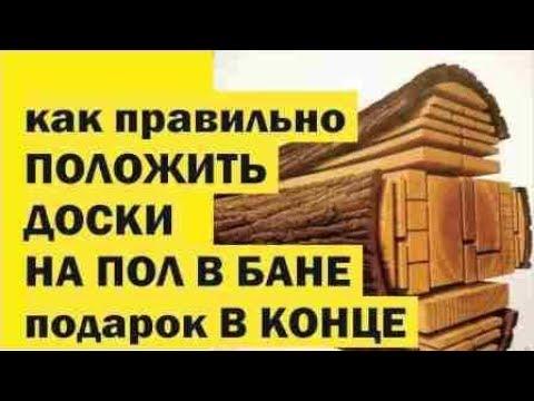 Сухая обрезная доска 40х150х6000. Георгий17-04-2017. Покупал крупную партию досок для строительства своего дома, сами доски высокого качества.