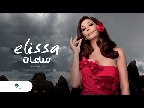 music elissa sa3at mp3