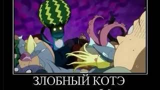 Приколы Fairy Tail для поднятия настроения #4