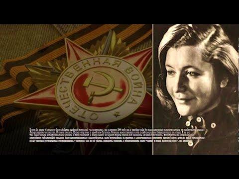 Юлия Друнина читает свои стихи (все видео)