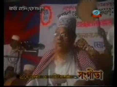 bangla mahfi Islam narir porda part 1