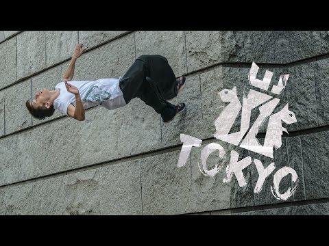 Wefew - Lifestyle | Tokyo Promo