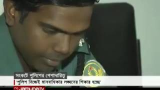 BD Police   পুলিশ ভাল নেই । যন্ত্রণার অদৃশ্য শৃঙ্খলে আটকে আছে পুলিশের জীবন