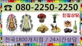 쌀화환 24시전국O8O-225O-2250 철원성모요양병…