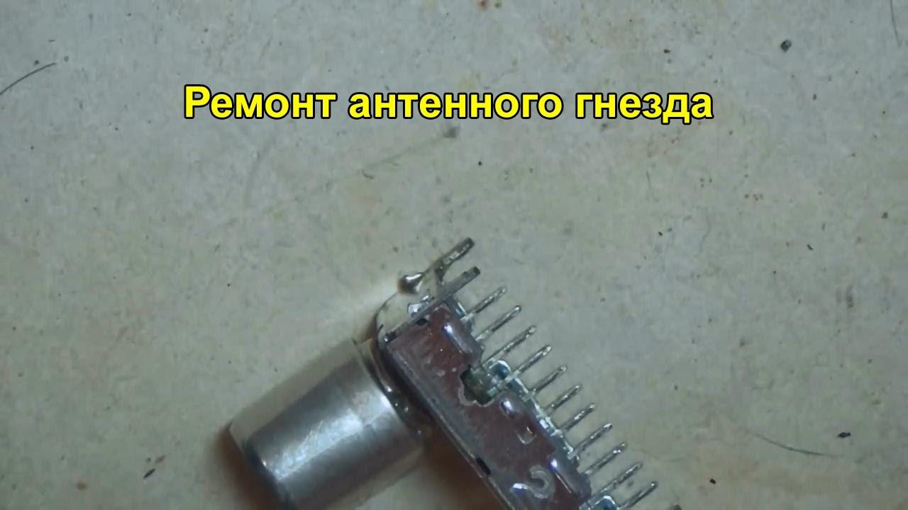 инструкция panasonic tc-29eg20ts