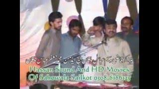 """Zakir Qazi Waseem Abbas """" New Qasida 2016 """" 14 Rajab """" Ali a.s Ali a.s """""""