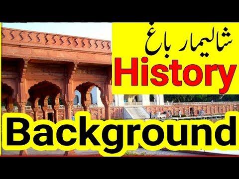 History of Shalimar Gardens, Lahore Ersha Tv