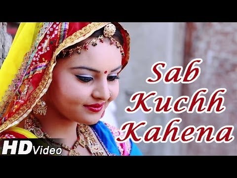 new hindi shayari sab kuchh kahena hi pyar nahi hota love