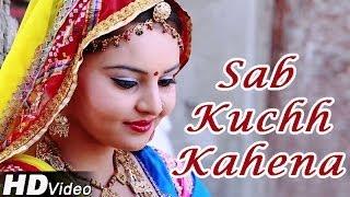 New Hindi Shayari   Sab Kuchh Kahena Hi Pyar Nahi Hota   Love Shayari 2014