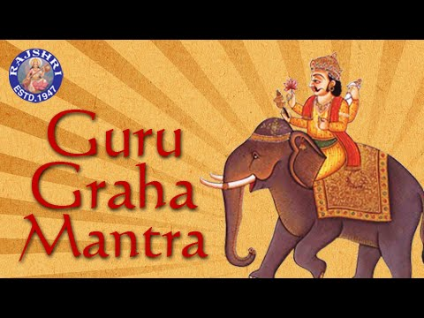 Guru Graha Mantra (4 lines) With Lyrics | Navgraha Mantra | Guru Graha Stotram