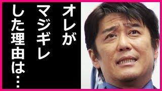 坂上忍マジギレ 吉澤ひとみひき逃げ事故のドライブレコーダー映像への一言がマジでヤバイ!