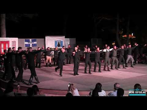 Παράσταση Χορού 2019 (ΧΟΡΟΚΡΗΤΕΣ)  / Folk Dance Performance 2019 (HOROKRITES)