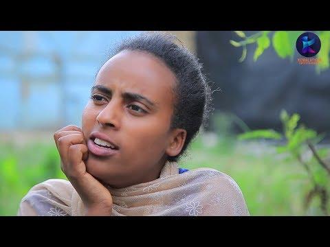 Kemalatkum – Amel – ኣመል –  part 9  New Ethiopian tigrigna comedy  (full) 2019