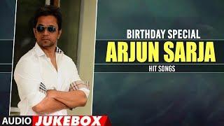 Arjun Sarja Kannada Hit Songs   Birthday Special   HappyBirthdayArjunSarja   Arjun Sarja Songs