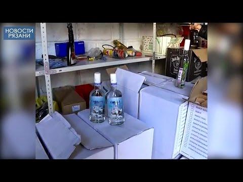 В Рязани продается смертельно опасная водка