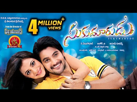 Sukumarudu Full Movie || Aadi, Nisha Aggarwal || Latest Telugu Full Movies