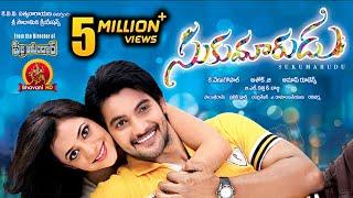 Sukumarudu Full Movie || Aadi, Nisha Aggarwal || Latest Telugu Full Movies