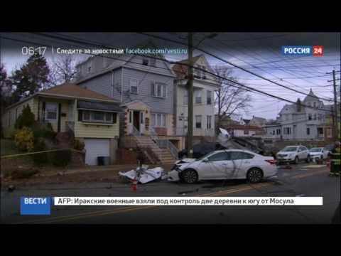 В Нью-Джерси пассажирский самолет рухнул прямо на городскую улицу