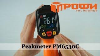 Обзор термометр инфракрасный (пирометр) Peakmeter PM6530C цифровой. Профи.
