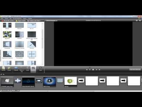 Как наложить музыку на картинки (слайдшоу)