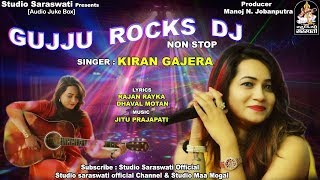 GUJJU ROCKS Kiran Gajera | DJ Non Stop | New Gujarati DJ Songs 2018 | FULL Audio | RDC Gujarati