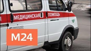Смотреть видео Девочка погибла во время урагана в столице - Москва 24 онлайн