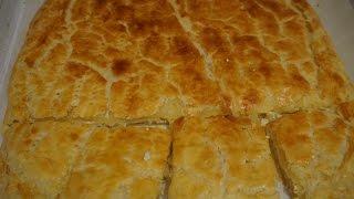 Хачапури/пирог с сыром а-ля хачапури
