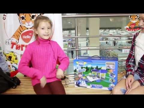 София |Обзор автомойки Робокар Полли | Студия юного блогера Тигрята