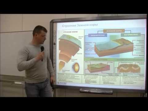 Лекция Месторождение полезных ископаемых
