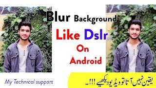 How Blur Background Like DSLR In Android | My Technical supports.