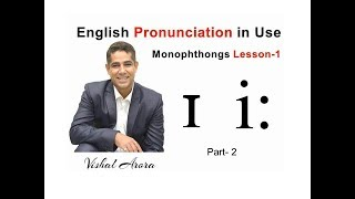 English Pronunciation in Use Part 1