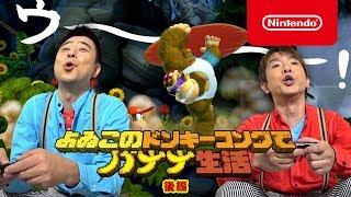【ウェブサイト】 http://www.nintendo.co.jp/switch/afwta/index.html ...