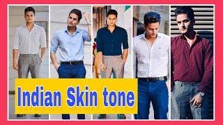 चेहरे के रंग के हिसाब से Attractive कपडे कैसे पहने ★ Best Color for Indian Skin Tone (In Hindi)