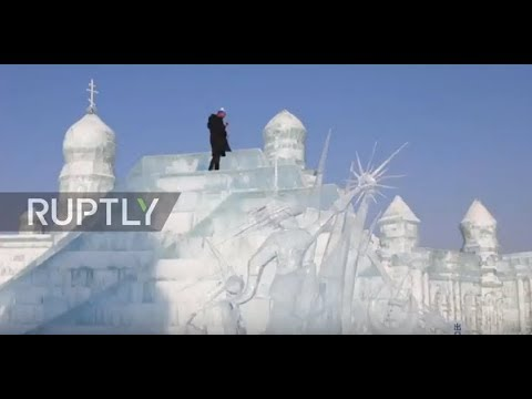 Ice won! Epic ICE sculpture competition thaws to a close in Harbin