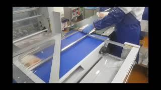 #수축포장기계#FP600CS#패커코퍼레이션#ECOPID…