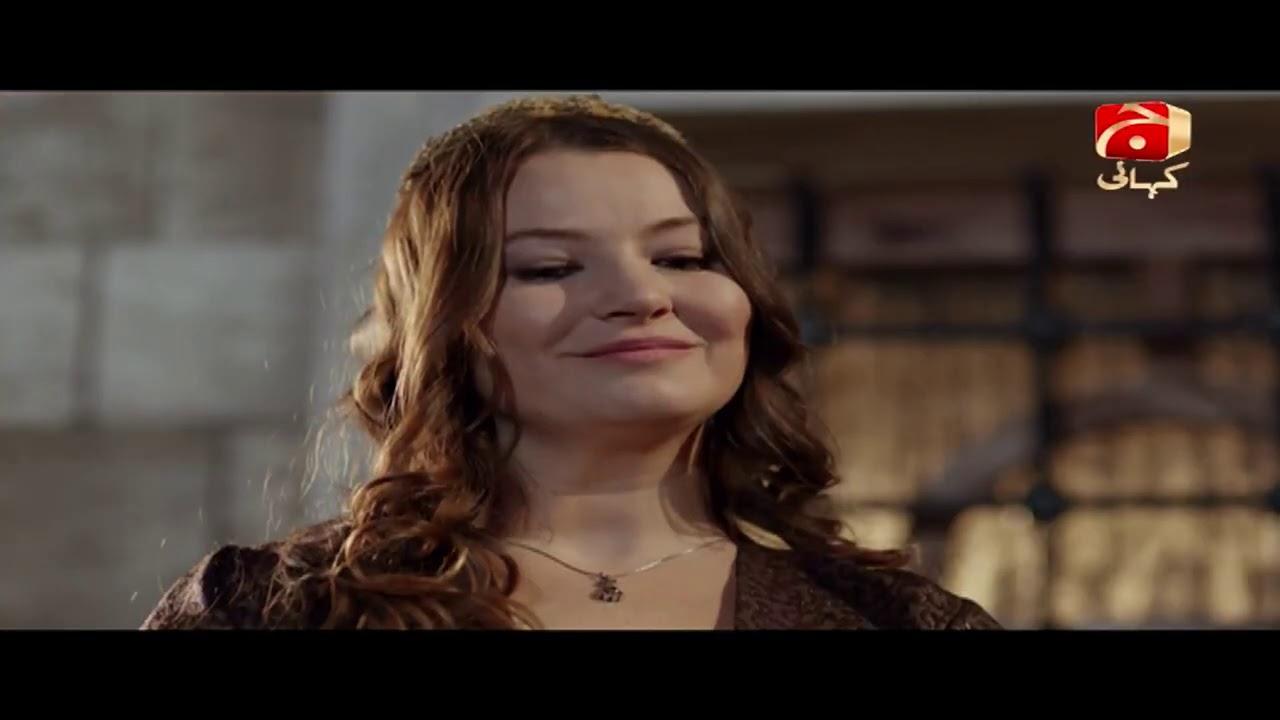 Mera Sultan | Episode 91 | GEO KAHANI