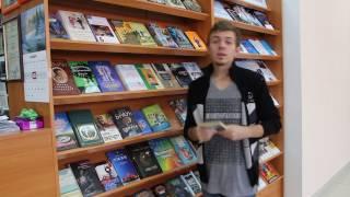 Александр Ульянов. Библиотека филиала