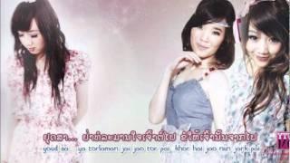 [MP3] Genii - Ya Jam Jai Huk Gun ຢ່າຈຳໃຈຮັກກັນ | Lao Pop 2011