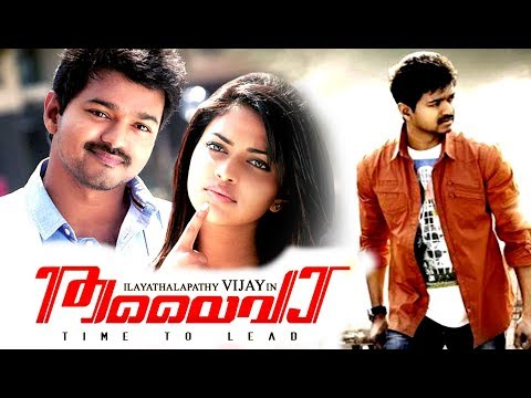 Malayalam Dubbed Movie # Thalaiva # Malayalam Full Movie # Malayalam Full Movies Online Watch