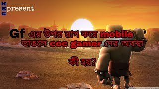 Clash of clans new funny video by KBC present